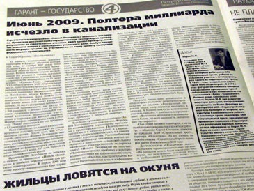 Кто стоит за «Петербургским дневником»?