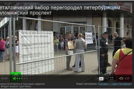 Крупный торговый центр у метро «Пионерская» в Петербурге оказался сегодня в осаде.