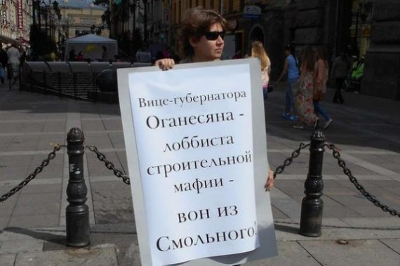 Градозащитники Петербурга требуют отставки вице-губернатора Оганесяна