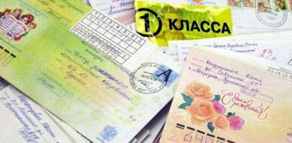 МОО «Дозор» добился уступок от комитета по благоустройству