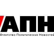 Жизнедеятельность российских чиновников