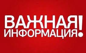 Уведомление в Администрацию Приморского района СПб о проведении митинга 29.11.2014