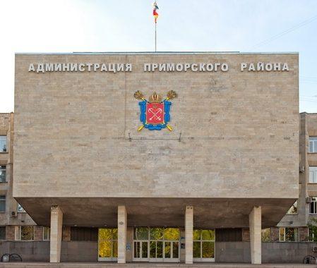 Администрация Приморского района приравняла общественников к нудистам