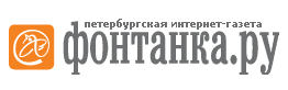 Губернатор Петербурга утвердил отставку Марата Оганесяна