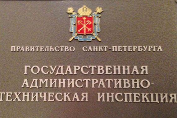 Ответ ГАТИ от 28 02 17 и обращение в ГАТИ от Дозора от 15 03 17