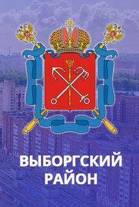 Ответ Администрации Выборгского района на заявление в Администрацию выборгского района от 20.07.2017 о нарушениях УК «Аксиома — Сервис» в работе по обслуживанию канализационной сети