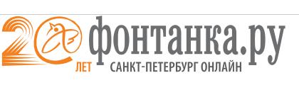 Орлов, наручники. В Выборге задержан глава администрации района