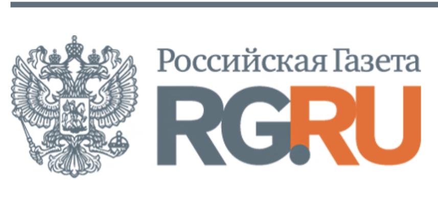 Российская газета. Путь добра